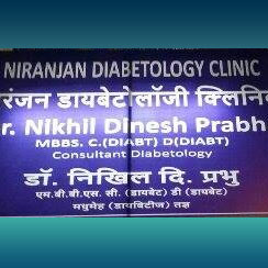Niranjan Diabetes Care